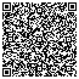 QR-код с контактной информацией организации ОАО ФИРМЕННЫЙ, МАГАЗИН
