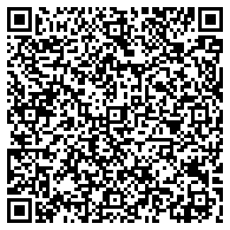 QR-код с контактной информацией организации УМИРОВ ЧП