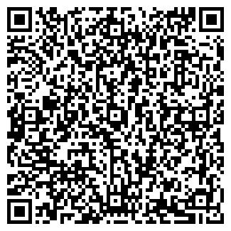 QR-код с контактной информацией организации БВ-СИЛУЭТ