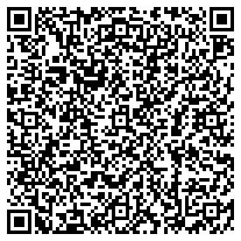 QR-код с контактной информацией организации ДАМСКОЕ СЧАСТЬЕ МАГАЗИН