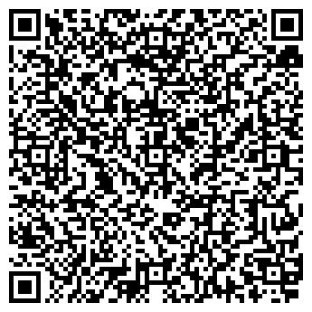 QR-код с контактной информацией организации МАГАЗИН МОДНОЙ ОДЕЖДЫ
