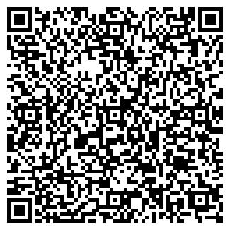 QR-код с контактной информацией организации СТИЛЬ ПКФ