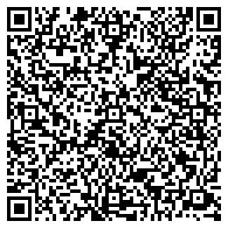 QR-код с контактной информацией организации ГЕРБЕР ООО
