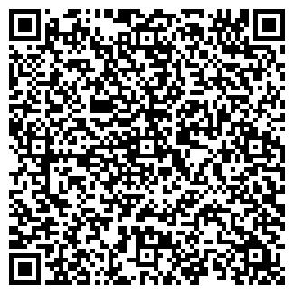 QR-код с контактной информацией организации РАФТ ПКФ ООО