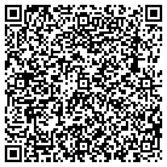 QR-код с контактной информацией организации ИКС-ТРЕМЕ МАГАЗИН