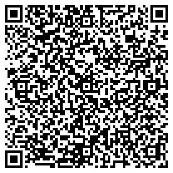 QR-код с контактной информацией организации УНИВЕРСАЛ-МАРКЕТ ТОО