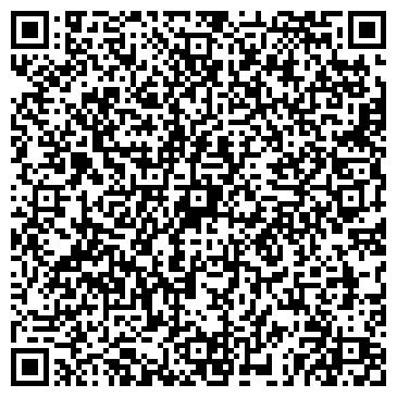 QR-код с контактной информацией организации ЭЛЕГИЯ ТРИКОТАЖНОЕ АТЕЛЬЕ ООО