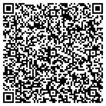 QR-код с контактной информацией организации ДЖЕСС МАГАЗИН-АТЕЛЬЕ