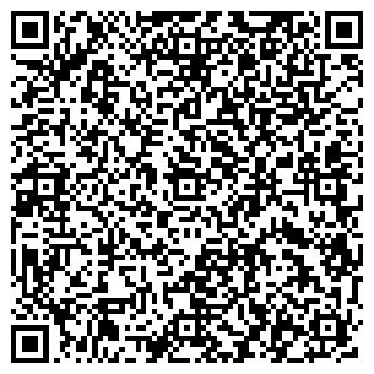 QR-код с контактной информацией организации УНИВЕРТЕКС ФИРМА