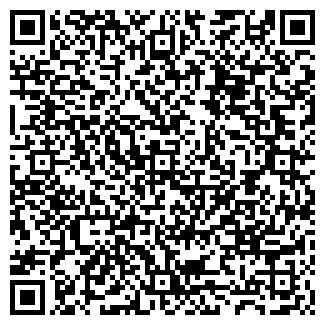 QR-код с контактной информацией организации ЭЛЕГАНТ ФИРМА ООО