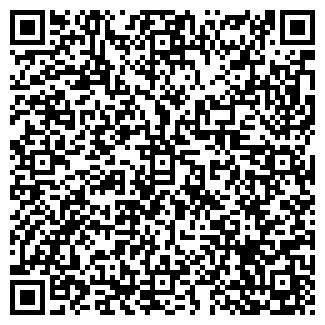 QR-код с контактной информацией организации ЗАО ГАЛАНТЕРЕЯ