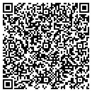 QR-код с контактной информацией организации ЛЕГО МАГАЗИН