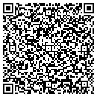 QR-код с контактной информацией организации КАНЦЕЛЯРСКИЙ МИР, ООО