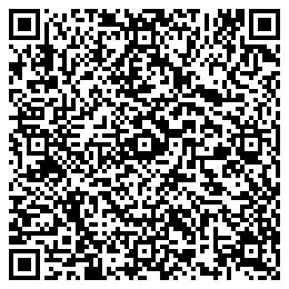 QR-код с контактной информацией организации ЭРА DVD