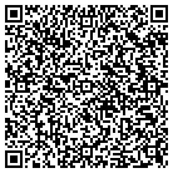 QR-код с контактной информацией организации ЭРА-DVD МАГАЗИН ФРИЗЕН К.И. ИП