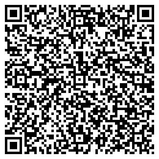 QR-код с контактной информацией организации АРКТОУС НПЦ