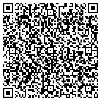 QR-код с контактной информацией организации ТУЛЬСКАЯ КНИЖНО-ЭКСПЕДИЦИОННАЯ БАЗА