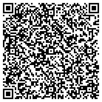 QR-код с контактной информацией организации ООО «Читай-город»