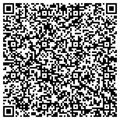 QR-код с контактной информацией организации УПРАВЛЕНИЕ СПЕЦИАЛИЗИРОВАННОЙ СЛУЖБЫ ОХРАНЫ МВД РК ЗКО