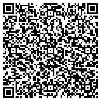 QR-код с контактной информацией организации НОУ-ХАУ АО