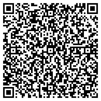 QR-код с контактной информацией организации ЭГИДА МАГАЗИН