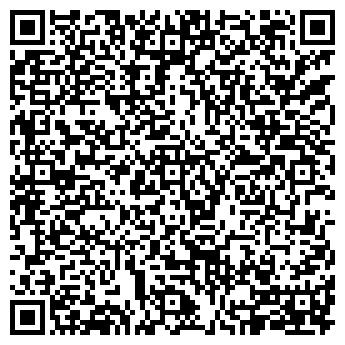 QR-код с контактной информацией организации ЛУННЫЙ КАМЕНЬ ЮВЕЛИРНЫЙ ЦЕНТР