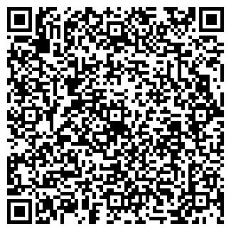 QR-код с контактной информацией организации ООО СВЕМА