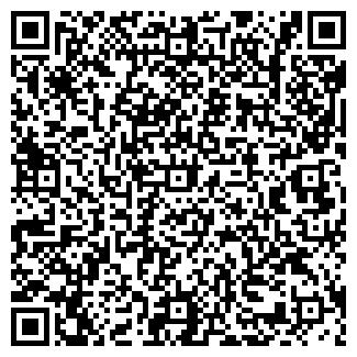 QR-код с контактной информацией организации ХЕЛС - М ООО