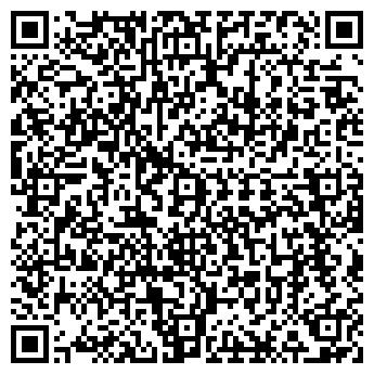 QR-код с контактной информацией организации ООО ДЕЛОВОЙ СОЮЗ, ТПК