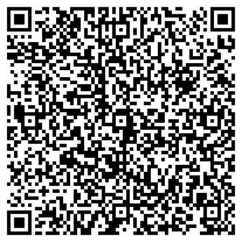 QR-код с контактной информацией организации УРАЛВОДПРОЕКТ ТОО
