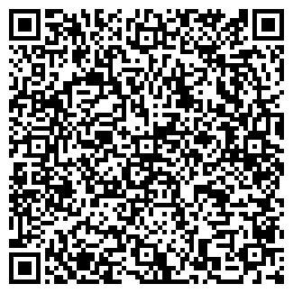 QR-код с контактной информацией организации ООО СЛАВИЦА