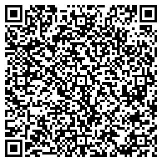 QR-код с контактной информацией организации ООО СТАЛЬИНВЕСТ, ТК