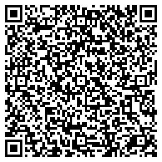 QR-код с контактной информацией организации СТАЛЬПРОКАТ ООО