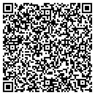 QR-код с контактной информацией организации СТАЛЬ, ТК, ЗАО