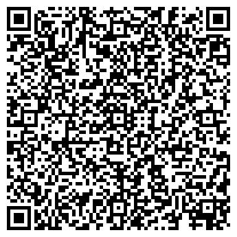QR-код с контактной информацией организации ООО СТАЛЬ, ТУЛЬСКАЯ КОМПАНИЯ