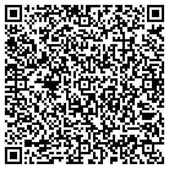 QR-код с контактной информацией организации ООО «Стройтехмет»