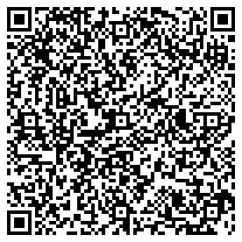 QR-код с контактной информацией организации УРАЛВТОРМА НПФ ТОО