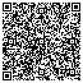 QR-код с контактной информацией организации АРХОНТ ООО