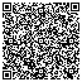 QR-код с контактной информацией организации ВАКАТ ЧП