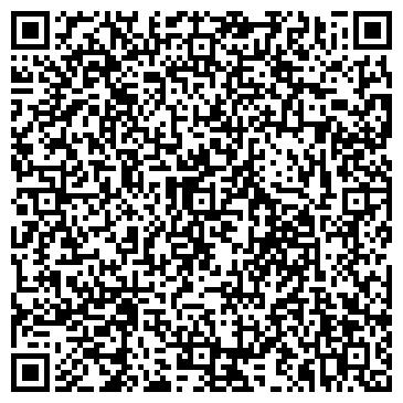 QR-код с контактной информацией организации КОМТЕХ - ЦЕНТРАЛЬНЫЙ РЕГИОН ООО