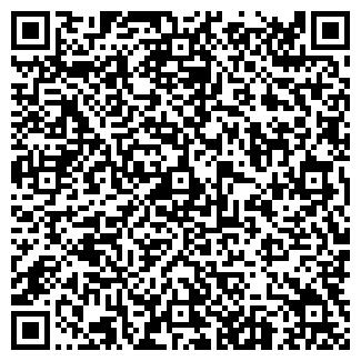 QR-код с контактной информацией организации СТАЛЬ ТК ЗАО