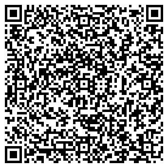 QR-код с контактной информацией организации СТАЛЬНАЯ ЛИНИЯ ИНВЕСТ
