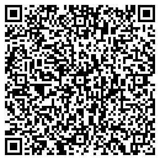 QR-код с контактной информацией организации ТРУБОСЕРВИС