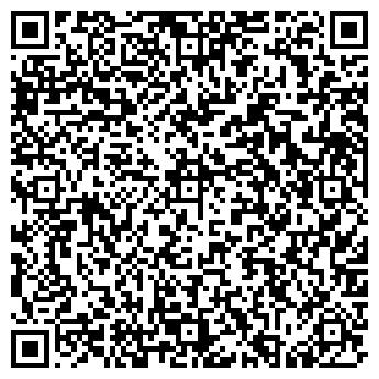 QR-код с контактной информацией организации УРАЛРЕЧФЛОТ АО