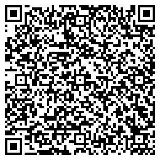 QR-код с контактной информацией организации ВЕСТА-ПЛЮС ПКФ