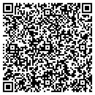 QR-код с контактной информацией организации КЛАСС-Т ООО