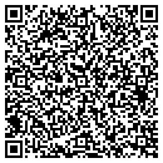 QR-код с контактной информацией организации КЛЮЧ-АРСЕНАЛ