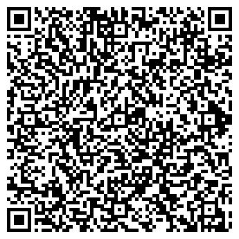 QR-код с контактной информацией организации УРАЛЬСКАГРОРЕММАШ АО