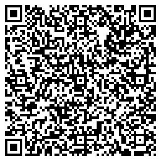 QR-код с контактной информацией организации СТАЛЬ КОМПАНИЯ