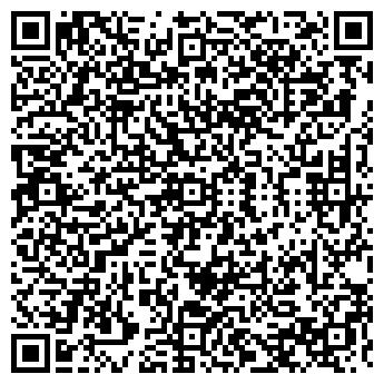 QR-код с контактной информацией организации СТАНДАРТМЕТАЛЛ ООО